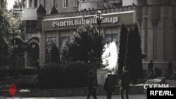 «Схеми» виявили, що непублічний придністровський олігарх Віктор Гушан володіє значною кількістю нерухомості та бізнесом в Україні