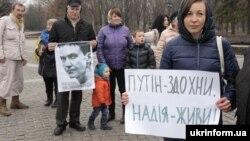 Акция в поддержку украинской военнослужащей Надежды Савченко в Харькове