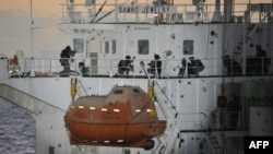 Иллюстративное фото. Южнокрейский корабль, взятый на абордаж сомалийскими пиратами в 2011 году.
