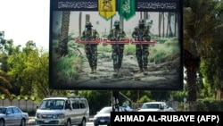 بیلبوردهای گردانهای حزبالله در بغداد ۲۰ ژوئن