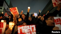 На демонстрации в Южной Корее.