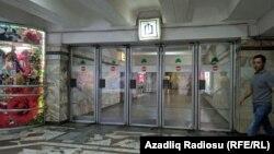 Ադրբեջան - Բաքվի մետրոպոլիտենը փակ է հոսանքազրկման հետևանքով, 3-ը հուլիսի, 2018թ․