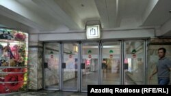 Azerbaijan - Baku subway is closed after blackout, July 3rd.