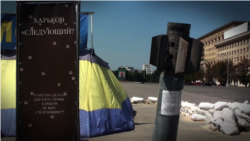 Харьков прифронтовой
