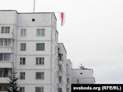 Сьцяг на даху дома 39 па Маскоўскім праспэкце, Віцебск