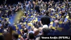 Izborna skupština DS-a u novembru 2013.