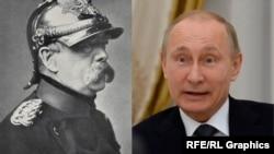 Oto fon Bizmark i Vladimir Putin