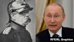 Отто фон Бисмарк и Владимир Путин