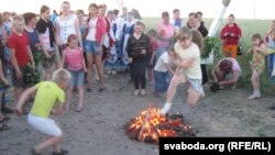 Скокі праз вогнішча