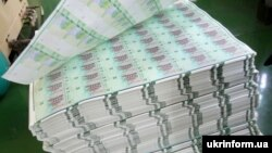 Ілюстраційне фото. Банкнотно-монетний двір НБУ