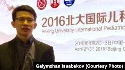 Казахстанец Галымжан Исабеков, резидент функциональной нейрохирургии в одной из больниц Пекина.