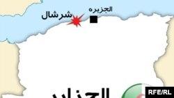 Мапа на северниот дел на Алжир каде што е извршен нападот