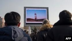 Трансляция видео о ракетном пуске 12 февраля 2017 года. Пхеньян, 13 февраля 2017 года.