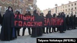 """На марше """"За честные выборы"""" в Санкт-Петербурге, 4 февраля 2012"""