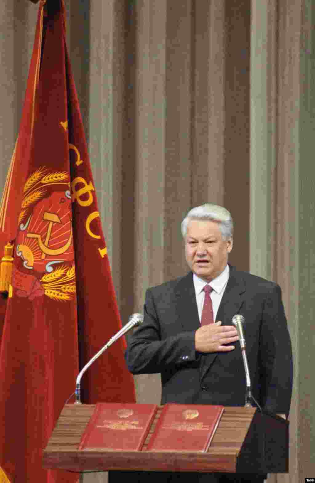 Інаугурація Президента РРФCР Бориса Єльцина, 10 липня 1991 року