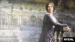 Мистецький альбом спогадів «Соломія Крушельницька. Міста і слава»