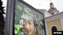 По данным главного военного прокурора, более половины небоевых потерь российской армии приходится на самоубийства