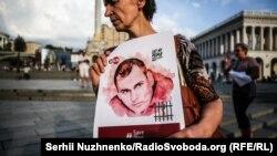 Акції з вимогою звільнити Олега Сенцова відбуваються в Україні і світі