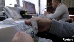 İran bankı