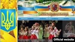 Сайт Солом'янської районної державної адміністрації міста Києва (ілюстративне зображення)
