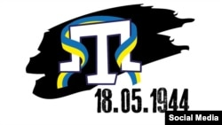 Қырым татарларының сталиндік депортацияға ұшырағанына арналған бейне (Көрнекі сурет).