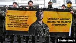 Акція на підтримку Віталія Марківа. Київ, 8 березня 2018 року