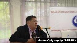 Ермурат Бапи на съезде ОСДП. Алматы, 26 апреля 2019 года.