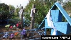 Крыжы на могілках у чарнобыльскай зоне