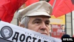 Один из Дней гнева в Москве