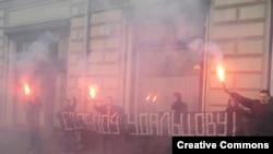 """Во время акции """"Левого фронта"""" в центре Москвы"""