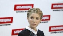Тимошенко: Украина избежала войны в Крыму