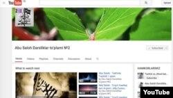 «Жаннат ошиқлари» («Таухид әл-Жиход» - TWJ) содырлар тобының жетекшісі Әбу Салохтің YouTube желісіндегі парақшасының скриншоты.