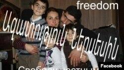 Ներսես Պողոսյանն ընտանիքի հետ, նկարը՝ «Ֆեյսբուք»-ից