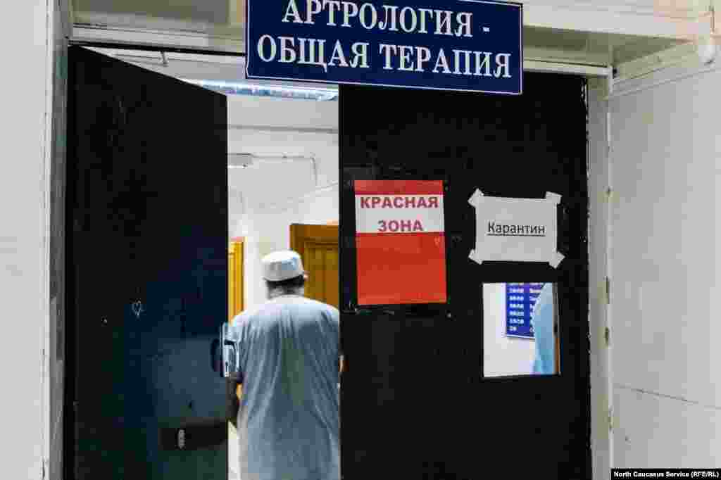 """Отделение общей терапии - одно из отделений РКБ, где сейчас находится """"красная зона"""""""