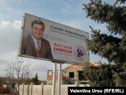 Виборчий плакат у Придністров'ї