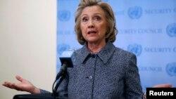 АҚШ-тың бұрынғы мемлекеттік хатшысы Хиллари Клинтон.
