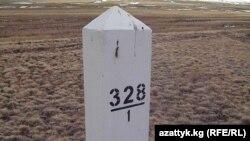 Кыргыз-казак чек арасындагы белги. Талас.