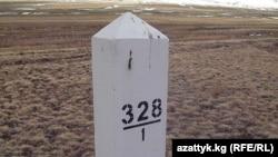 Столб на кыргызско-казахской границе, Кок-Сай, 22 марта 2013 года.