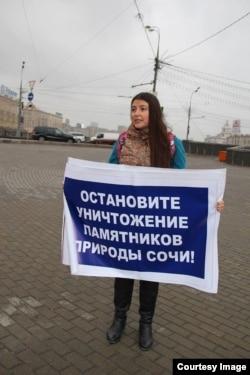 Софья Русова в пикете