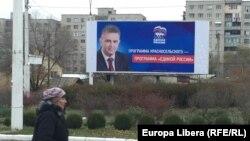 Banner electoral cu Vadim Krasnoselski la Tiraspol, noiembrie 2016