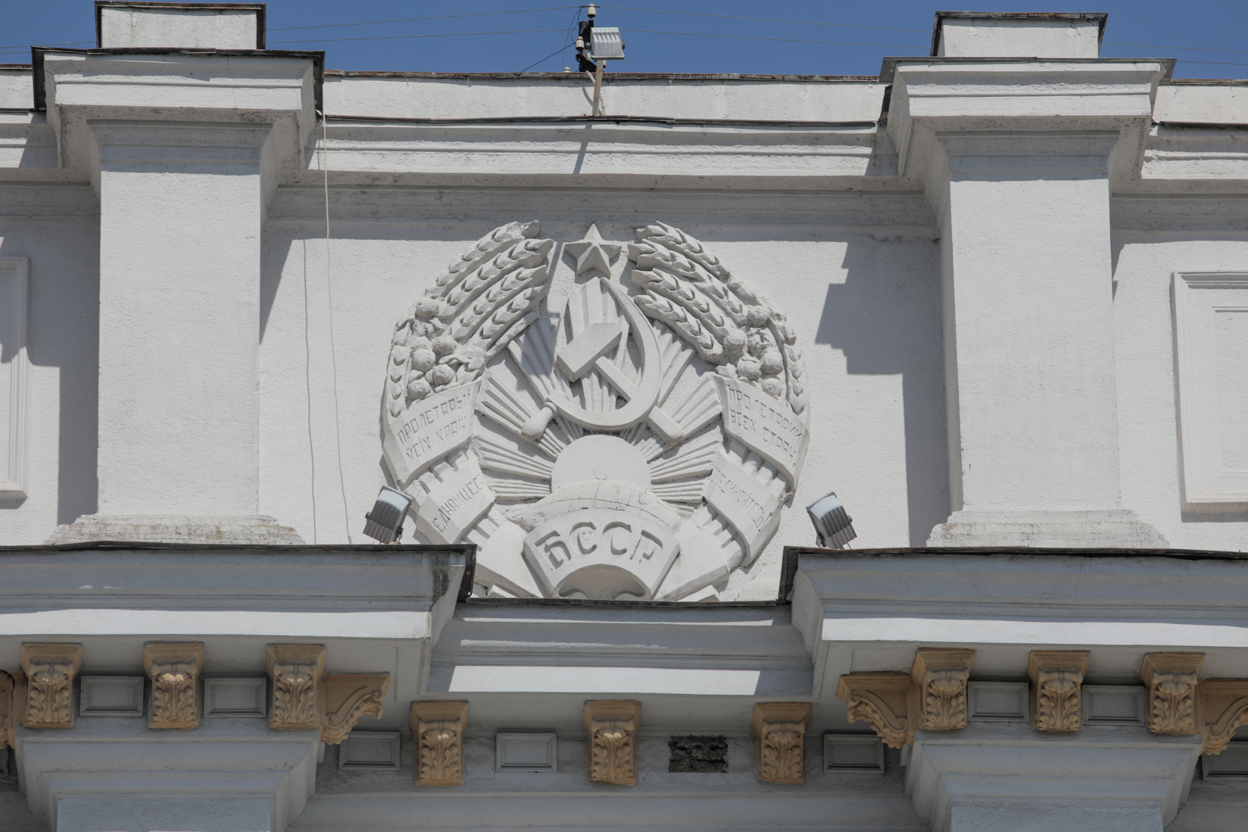 Хто ў БССР заўсёды публічна выступаў па-беларуску?