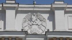 Як у Беларусі адзначылі 100-годзьдзе БССР