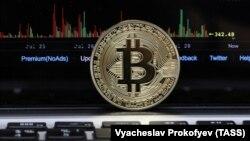 Bitkoin, Illýustrasiýa