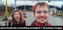 Тарас Скицький та його дружина Уляна радіють, що дісталися кордону з Україною