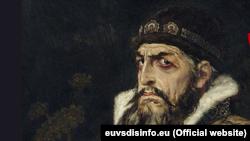 Явыз Иван