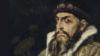 """Виктор Васнецов. """"Царь Иван Васильевич Грозный"""", 1897 год"""