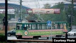 Милли трамвай