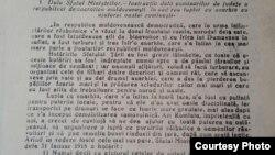 Instrucțiunea Sfatului de Miniștri al RDM (31 ianuarie 1918), (frg.). (Foto: Centru de Cultură și Istorie Militară, Chișinău)