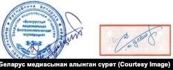 Даниил Урицский менен Данияр Үсөновдун кол тамгасы