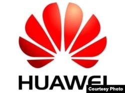 Қытайлық Huawei компаниясының логотипі